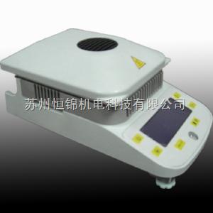 吳江DSH-50g/5mg水分測定儀