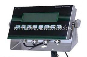 朗科XK3150-EX防爆仪表