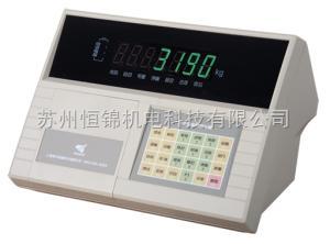 上海耀华XK3190-DS3Q数字称重仪表