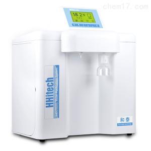 S15/30UF/UV/UVF Master-S超纯水机(自来水为水源)