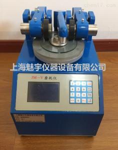 木材磨耗仪JM-IV