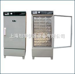 SBY-32B水泥恒溫水養護箱