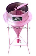 水泥漿稠度儀試驗儀器
