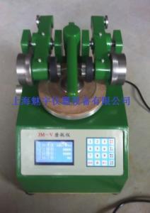 JM-IV木材磨耗仪