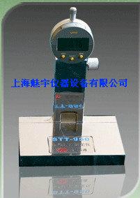 標線厚度測定儀操作使用