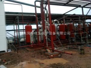 花王设备:小型撬装LNG液化装置