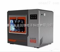 120 国产专业吸收瓶清洗机