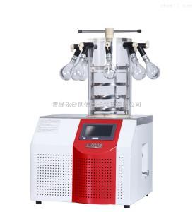 CTFD-10PT 國產實驗室小型臺式食品真空冷凍干燥機