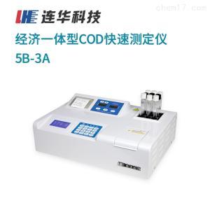5B-3A 消解比色一体污水COD检测仪