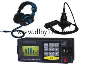 CHJT-3000 数显漏水检测仪,听漏设备