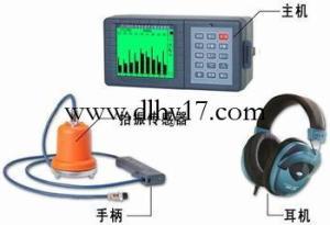 CHJT-5000 高效漏水检测仪/消防管道测漏仪
