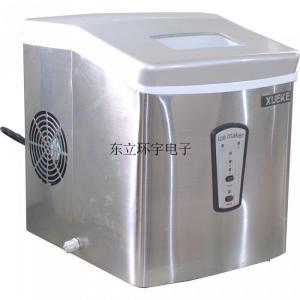 CH-IM-15 台式制冰机
