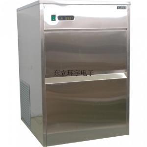 CHIM-80 不锈钢颗粒子但头制冰机
