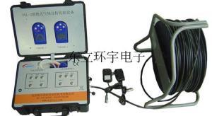 HYPGL-2 便携式气体分析化验设备