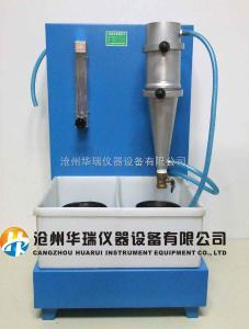 纖維渣球含量測試儀生產廠家生產廠家