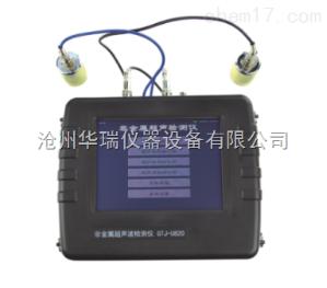 U810 非金属超声波检测仪