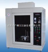 漏电起痕试验仪/供应商