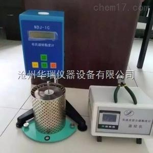 ndj-1c NDJ-1C型布氏旋轉粘度計使用說明