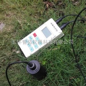 ZTS 土壤水分儀