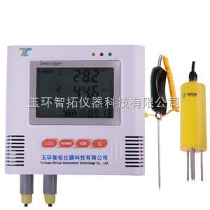 i500-TWS 土壤溫濕度儀