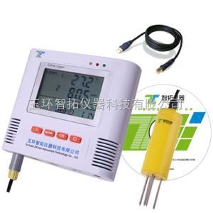 i500-ES 土壤水分測量儀