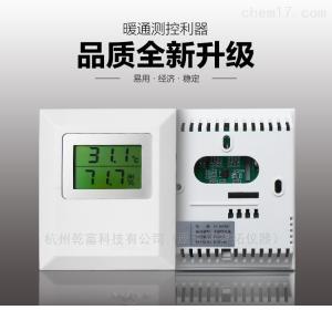 掛壁式溫濕度變送器