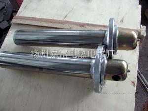 厂家直销SRY6-1/2/3型护套式电加热器