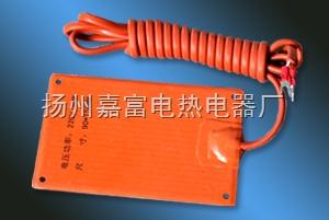 电柜除湿保温硅橡胶加热器