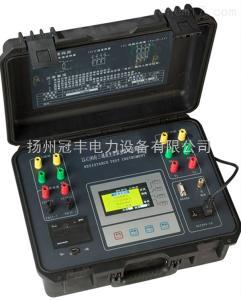 10A直流电阻快速测试仪厂家
