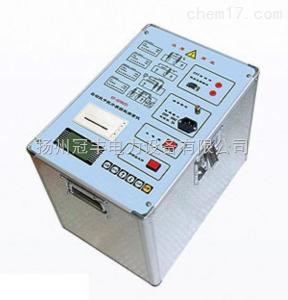GF2810型油介损测试仪生产厂家