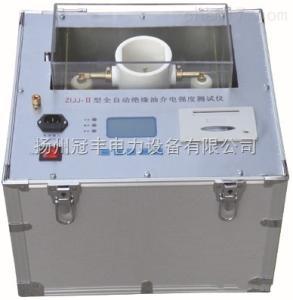 全自动绝缘油介电强度测试仪ZLJJ-II