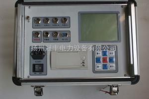 廠家直銷KJTC-IV高壓開關機械特性測試儀