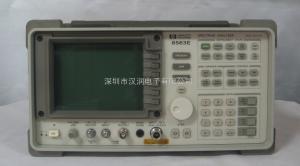 HP8563E 9kHz~26.5GHz 頻譜分析儀,銷售,租賃,回收