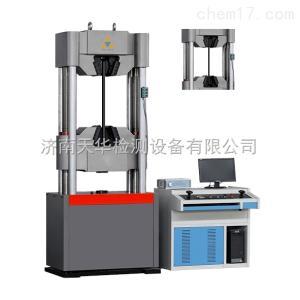 电力铁附件检测设备报价,电力铁附件*试验机生产厂家