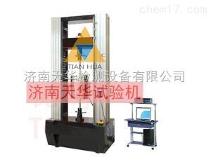 塑料管材高温拉力试验机重磅上市