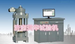 微机控全自动铁矿球团压力机30万采集
