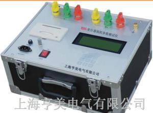 BDS 变压器电参数测试仪