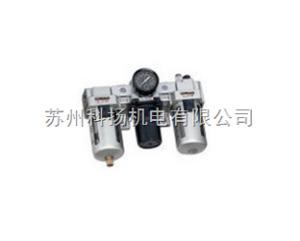SMC气源处理器三联件AC4000-04 AC3000-03 AC2000-02