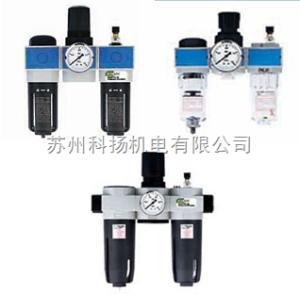 台湾芳锐FONRAY过滤器组合三联件UFRL-02B UFRL-03B UFRL-04B