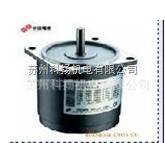 台湾世协SESAME扭力电机3TK6GN-AP、4TK10GN-AP