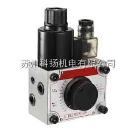 台湾油顺电磁流量控制阀FSC-G02-A1 FSC-G02-A2 FSC-G02-D2