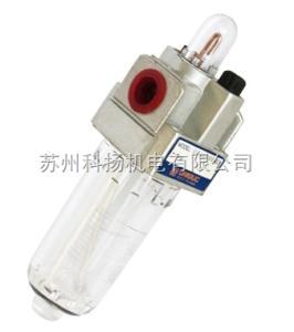 台湾UNIQUC空气油雾器UAL2500-02 UAL2500-03