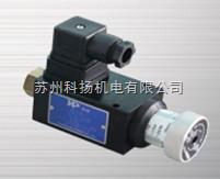 PS-35-3-20 台湾HP压力继电器PS-35-1-20 PS-35-2-20 PS-35-3-20