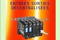 全 法國JM CONCEPT溫度變送器