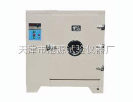 天津 干燥箱
