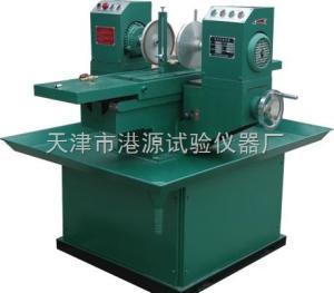 SCM-200型 自动双端面磨平机