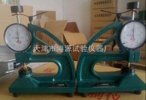 XUT-III 防水卷材测厚仪