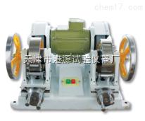 GY-1001 橡胶磨片机