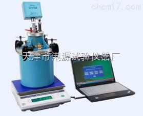 SHB-2 水灰比测定仪