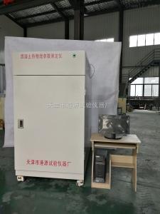 DR-2A 混凝土全自動熱學性能測定儀